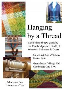 weaving-poster-2016